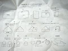 ファイル 108-4.jpg