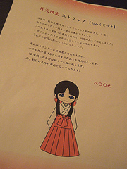 ファイル 155-5.jpg