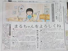 ファイル 174-2.jpg